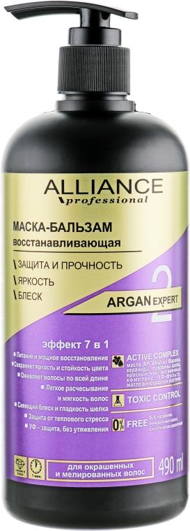 Маска-бальзам - Alliance Professional Argan Expert