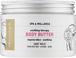 Духи, Парфюмерия, косметика Масло для тела с молоком - Organique Spa Therapie Goat Milk & Lychee Body Butter