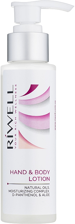 Лосьон для рук и тела - Riwell Hand and Body Lotion