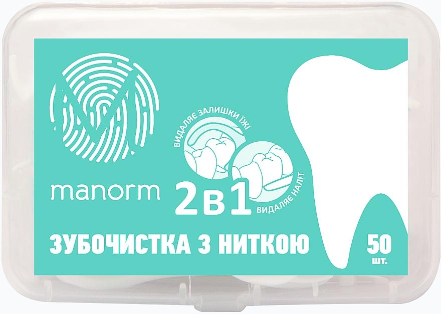 Зубочистка с освежающей ниткой, 50шт - Manorm