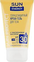 Духи, Парфюмерия, косметика Солнцезащитный крем-гель для тела с гиалуроновой кислотой - Sun Energy Sun Protect Sunscreen Body Gel-Cream SPF30