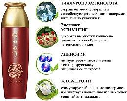 Набор от морщин с экстрактом красного женьшеня - Yezihu Red Ginseng (essense/50ml + essense/40ml) — фото N8