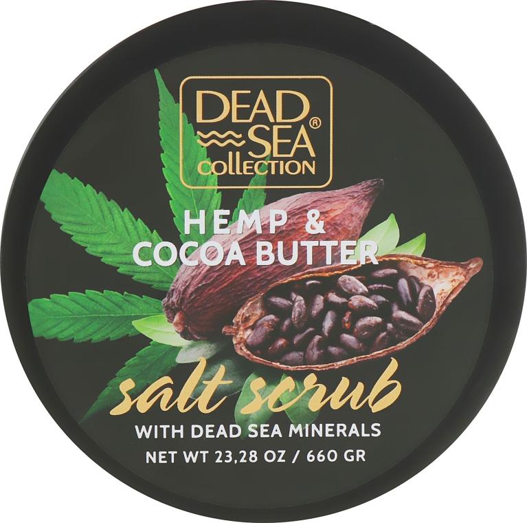 Солевой скраб с маслом конопли и какао - Dead Sea Collection Hemp & Cocoa Butter Salt Scrub