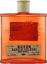 Духи, Парфюмерия, косметика Лосьон после бритья - Novon Professional Classic Barber Cologne Red Wood Barrel