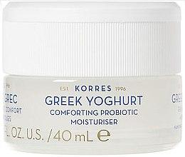 Духи, Парфюмерия, косметика Увлажняющий крем с греческим йогуртом для нормальной и комбинированной кожи - Korres Greek Yoghurt Comfort Probiotic Moisturiser