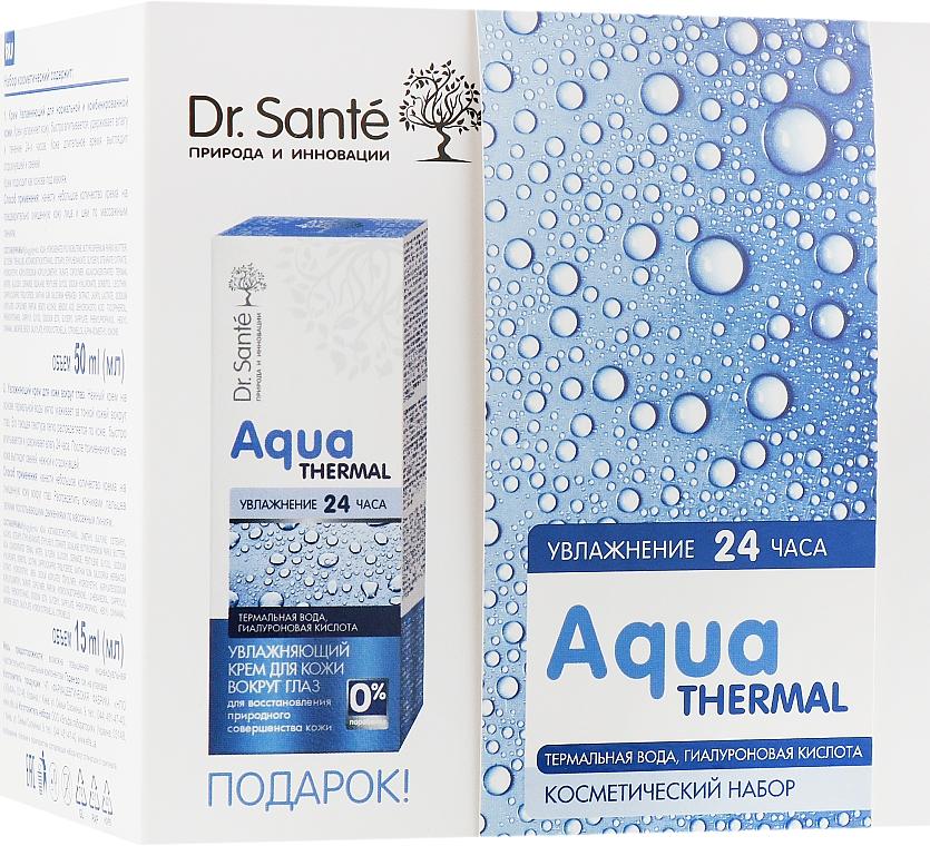 Косметический набор - Dr. Sante Aqua Thermal (f/cr/50ml + eye/cr/15ml)