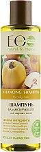 "Духи, Парфюмерия, косметика Шампунь для жирных волос ""Балансирующий"" - ECO Laboratorie Hair Care Shampoo"