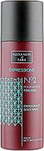 Дезодорант-спрей для тела - Alexander Of Paris Expressions №2 — фото N1