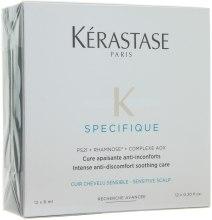 Духи, Парфюмерия, косметика Интенсивный уход для чувствительной кожи головы - Kerastase Specifique Cure Apaisante