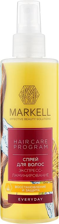 """Спрей для волос """"Экспресс-ламинирование"""" - Markell Cosmetics Everyday"""