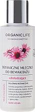 Духи, Парфюмерия, косметика Молочко для демакияжа - Organic Life Dermocosmetics Skin Essentials