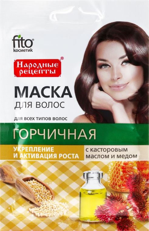 """Натуральная маска для волос """"Горчичная"""" с касторовым маслом и медом - Fito Косметик"""