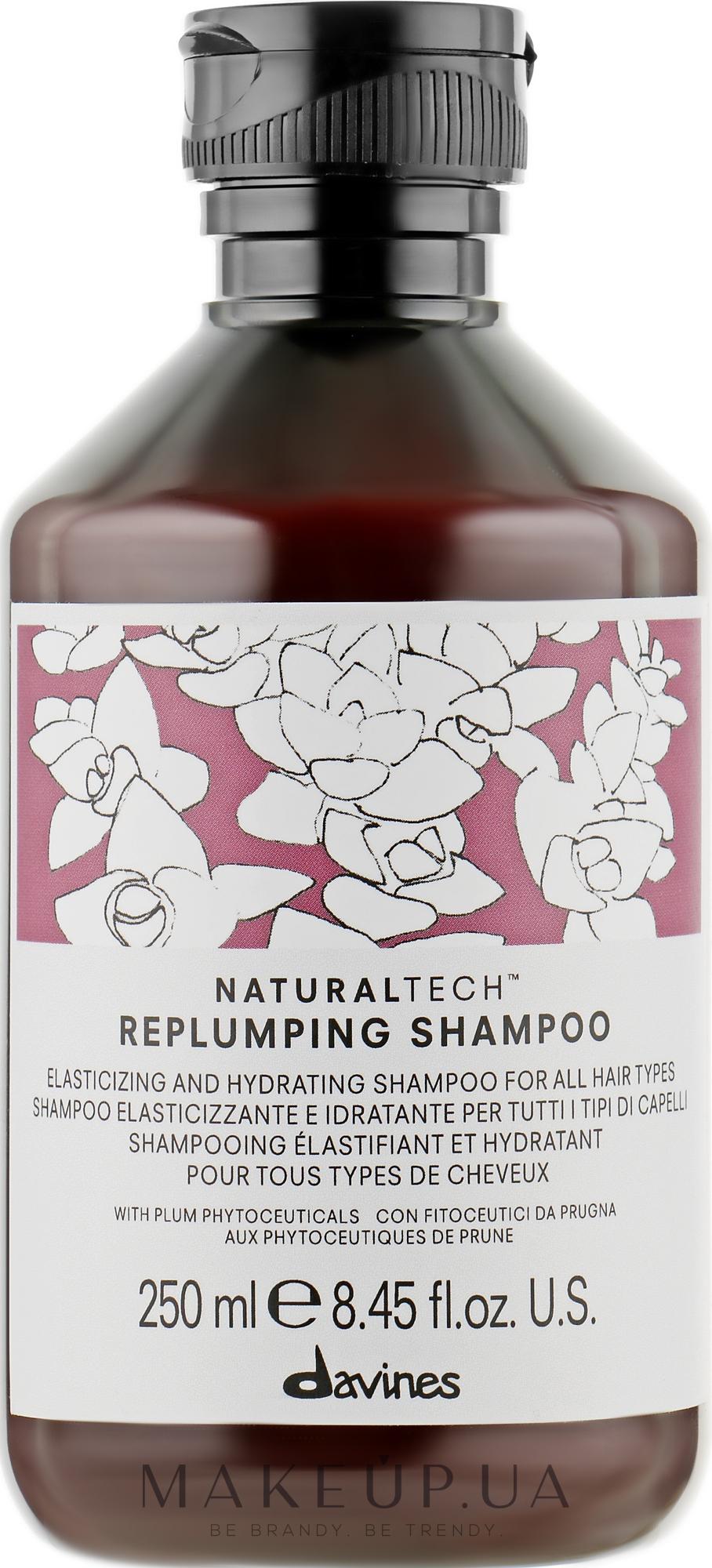 Ущільнюючий шампунь - Davines Replumping Shampoo — фото 250ml