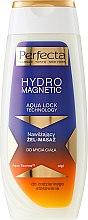 Духи, Парфюмерия, косметика Гель-массаж для тела - Perfecta Hydro Magnetic Body Gel-Massage