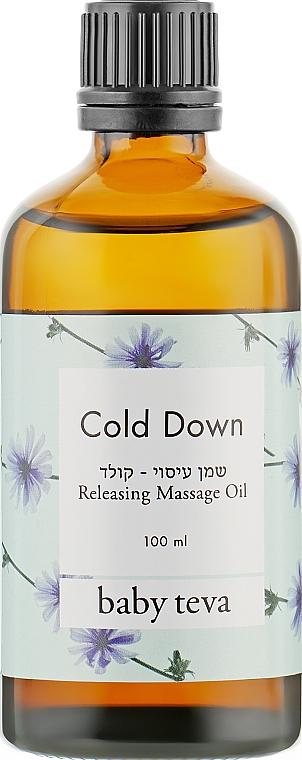Согревающее масло для помощи при простуде и боли в спине - Baby Teva Baby Massage Oil Cold