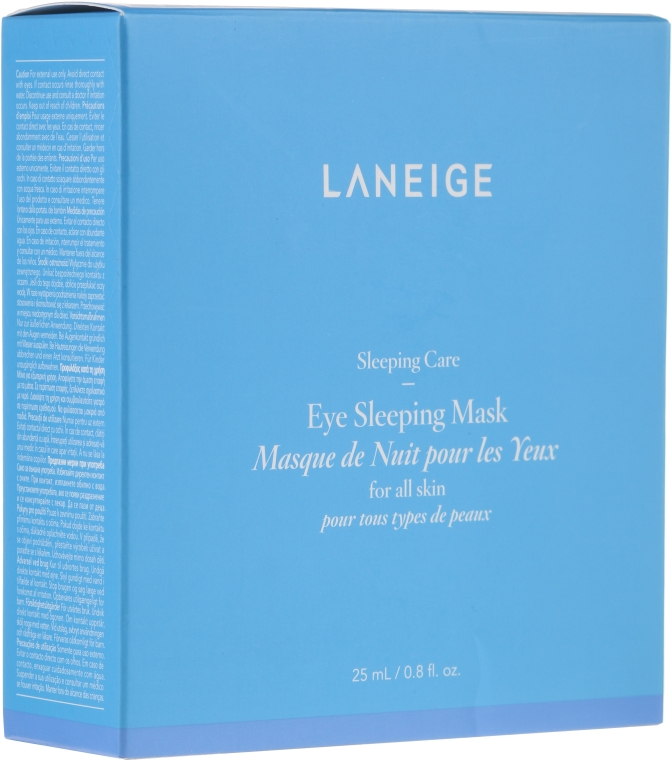 Ночная маска для век - Laneige Eye Sleeping Mask EX