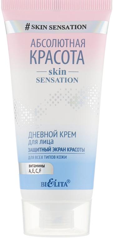 """Дневной крем для лица """"Защитный экран красоты"""" - Bielita Skin Sensation"""