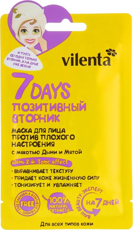 """Маска для лица """"Позитивный вторник"""" с мякотью дыни и мятой - Vilenta 7 Days Mask"""