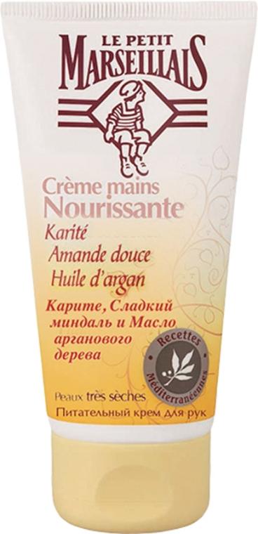 Питательный крем для рук с «Маслом карите, экстрактом сладкого миндаля и маслом арганового дерева» - Le Petit Marseillais
