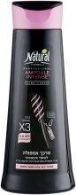 Духи, Парфюмерия, косметика Восстанавливающий ампульный кондиционер для сухих и поврежденных волос - Natural Formula Ampoule Intense Conditioner