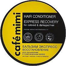 """Бальзам """"Экспресс Восстановление"""" для окрашенных и поврежденных волос - Cafe Mimi Hair Conditione Express Recovery — фото N3"""