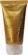 Духи, Парфюмерия, косметика Маска для волос - Miriam Quevedo Sublime Gold The Gold Mask (мини)