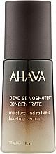 Духи, Парфюмерия, косметика Сыворотка для лица с минералами - Ahava Dead Sea Osmoter Concentrate