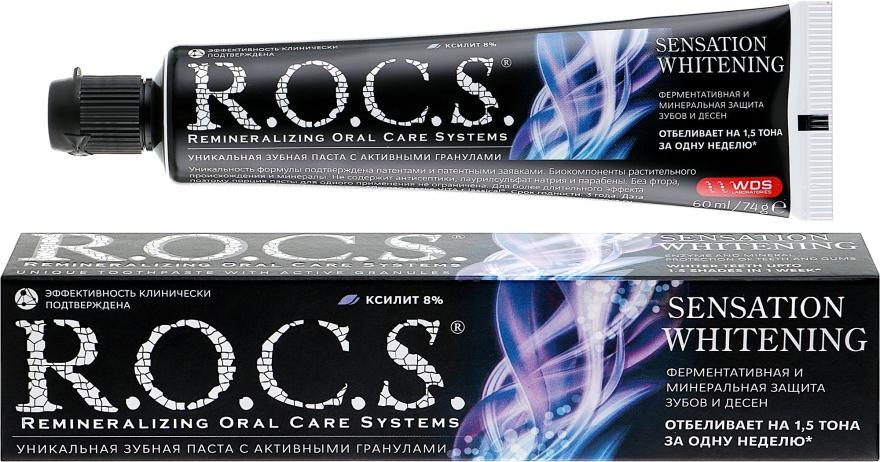 """Зубная паста """"Сенсационное отбеливание"""" - R.O.C.S."""