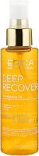 Духи, Парфюмерия, косметика Масло для поврежденных волос с маслом зародышей пшеницы - Epica Professional Deep Recover Nourishing & Restoring Nourishing Oil