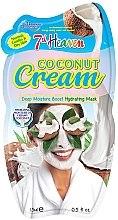 """Духи, Парфюмерия, косметика Крем-маска для лица """"Кокос"""" - 7th Heaven Coconut Cream Mask"""