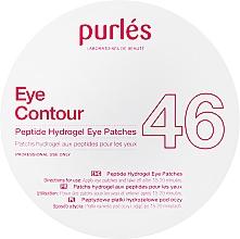 Духи, Парфюмерия, косметика Патчи с пептидами восстанавливающие - Purles Eye Contour Peptide Hydrogel Eye Patches 46