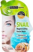Духи, Парфюмерия, косметика Маска для регенерации кожи лица с экстрактом улитки - Beauty Formulas Snail Regenerating Facial Mask