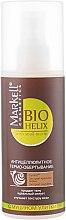 Духи, Парфюмерия, косметика Антицеллюлитное термо-обертывание для тела с муцином улитки - Markell Cosmetics Bio Helix