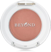 Тени для век - Beyond Single Eyeshadow — фото N1