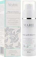 Духи, Парфюмерия, косметика Крем для лица для комбинированной и жирной кожи - Marie Fresh Cosmetics Face Cream
