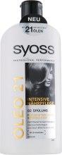 Духи, Парфюмерия, косметика Бальзам для сухих и ломких волос - Syoss Oleo Intense Thermo Care