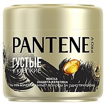 """Духи, Парфюмерия, косметика Маска для волос """"Густые и крепкие"""" - Pantene Pro-V"""