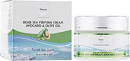 Духи, Парфюмерия, косметика Крем для повышения упругости кожи с маслом авокадо и оливок - Finesse Dead Sea Firming Cream Avocado & Olive Oil