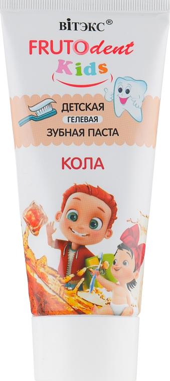"""Детская гелевая зубная паста """"Кола"""" - Витэкс Frutodent Kids"""