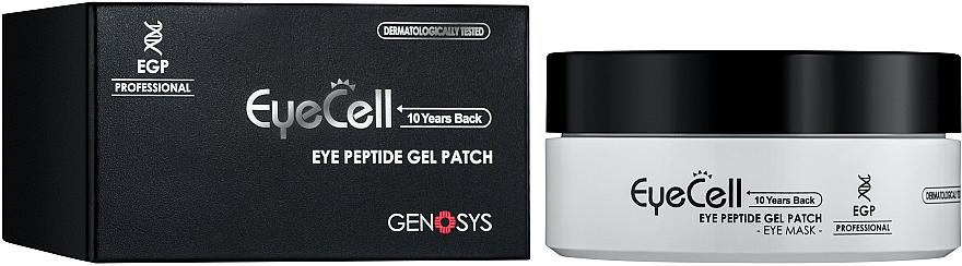 Пептидные гелевые патчи для области вокруг глаз - Genosys Eye Peptide Gel Patch