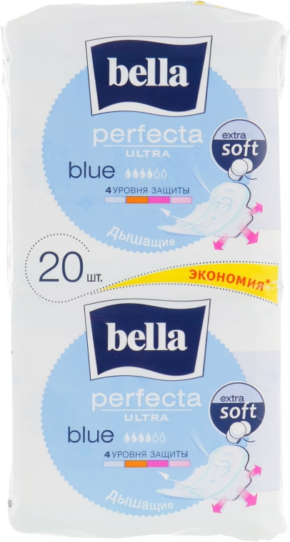 Прокладки Perfecta Blue Soft Ultra, 2x10 шт - Bella