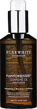 Духи, Парфюмерия, косметика Питательное очищающее масло для лица - Pure White Cosmetics Plant Obsessed Nourishing Cleansing Oil