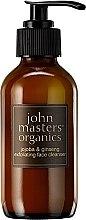 Духи, Парфюмерия, косметика Очищающее средство для лица - John Masters Organics Jojoba Ginseng Exfoliating Face Wash