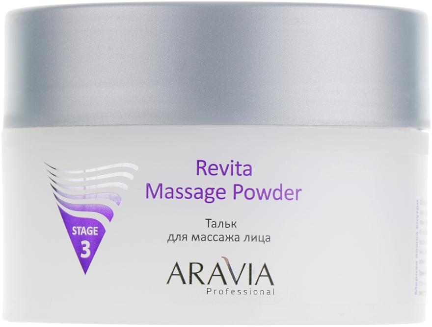 Тальк для массажа лица - ARAVIA Professional Revita Massage Powder