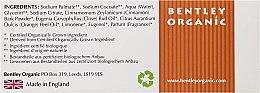 Мило - Bentley Organic Body Care Revitalising Soap Bar — фото N3
