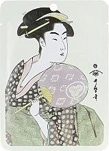 """Духи, Парфюмерия, косметика Тканевая маска для лица """"Маточное молочко + Экстракт цветков сакуры"""" - Mitomo Royal Jelly Cherry Blossom Facial Essence Mask"""