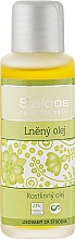 Духи, Парфюмерия, косметика Растительное органическое льняное масло - Saloos Vegetable Oil