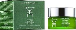 Духи, Парфюмерия, косметика Крем для лица ночной - Gli Elementi Detox Line Booster Night Cream