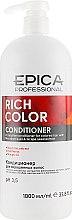 Духи, Парфюмерия, косметика Кондиционер для окрашенных волос - Epica Professional Rich Color Conditioner