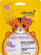 Духи, Парфюмерия, косметика Маска для лица с таежными ягодами и вербеной - Vilenta Animal Mask Wild Tiger-r-r